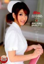 擁有迷人笑容的漏尿護士 吉川由亞