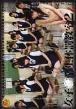 女子○学生体罰教室 2