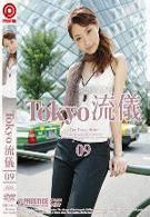 Tokyo 流儀 09
