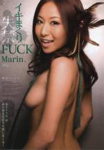 イキまくり失禁FUCK Marin.