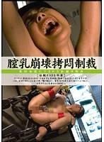 肏壞穴幹爆奶制裁 5