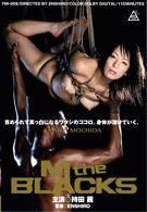 M THE BLACKS 持田茜