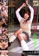 野蠻的女高中生誘拐集團