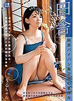 羅莉專科 鄉下純真無毛美少女的暑假 宇瑠