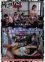 「不想回家的話來我這邊吧」被花言巧語引誘關入地下牢集團監禁的離家少女們