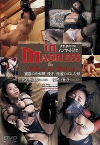 in MADNESS Vol.3+Vol.4 崩落的肉奴隸‧優子‧悅虐橡膠人偶