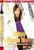 Tokyo Private Mode 001