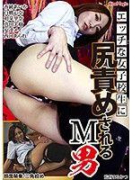 淫亂學生妹M男菊花調教